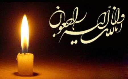 تسلیت جامعه کشتی خوزستان :