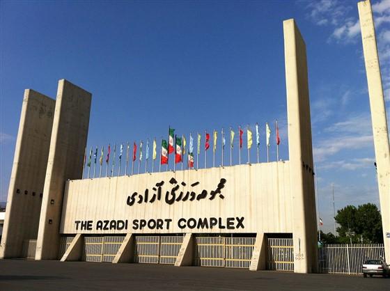 رقابت های بین المللی کشتی آزاد و فرنگی جام جهان پهلوان تختی / تهران :